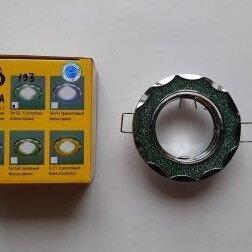 Встраиваемые светильники -  Точечный светильник (612A MR16), 0
