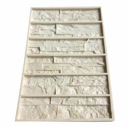 Фактурные декоративные покрытия - Полиуретановые формы для декоративного камня, 0