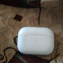 Наушники и Bluetooth-гарнитуры - Наушники apple airpods pro, 0