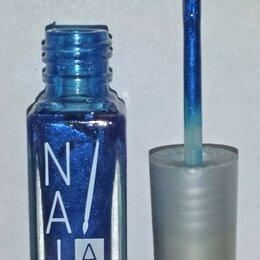 Лак для ногтей - Nubar, Лак для росписи Royal Blue A136 cиний-металик 8,8 мл, 0