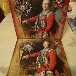 Искусство и культура - Екатерина II, 0