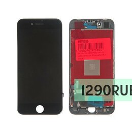 Дисплеи и тачскрины - Дисплей для iPhone 8 / AAA Copy, 0