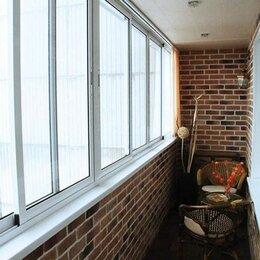 """Окна - Остекление балконов  """"теплое"""" и """"холодное"""", 0"""