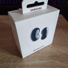 Наушники и Bluetooth-гарнитуры - Samsung Galaxy Buds Live, 0