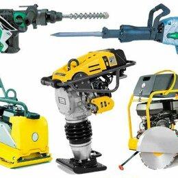 Прочее - Аренда строительного оборудования и инструмента , 0