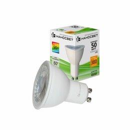 Лампочки - Светодиодная лампа Наносвет L278, 0