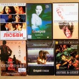 Видеофильмы - Фильмы на DVD 4, 0