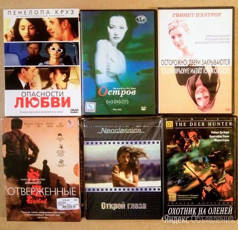Фильмы на DVD 4 по цене 200₽ - Видеофильмы, фото 0