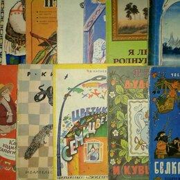 Детская литература - Книжки детские (СССР), 0