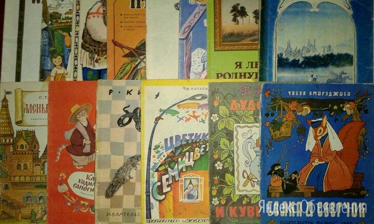 Книжки детские (СССР) по цене не указана - Детская литература, фото 0