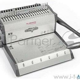 Брошюровщики - Переплетчик Gladwork X5 A4/перф.20л.сшив/макс.450л./пластик.+метал.пруж.-51мм), 0