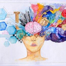 Прочие услуги - Психолог , 0