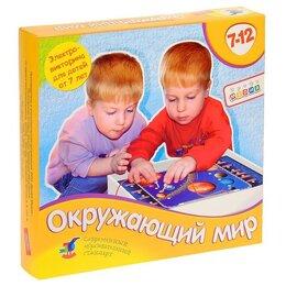 Развивающие игрушки - ДРОФА-МЕДИА Электровикторина «Окружающий мир», 0