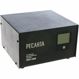 Источники бесперебойного питания, сетевые фильтры - Устройство бесперебойного питания УБП-1000 Ресанта, 0