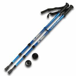 Аксессуары - Палки для скандинавской ходьбы телескопические INDIGO SL-1-3 65-135 см Синий, 0