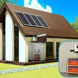Солнечные батареи - Солнечная электростанция Комбинированный 1200, 0