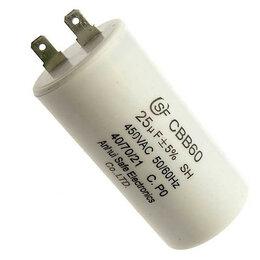 Радиодетали и электронные компоненты - CBB60 25uF 450V (SAIFU) Конденсатор пусковой, 0