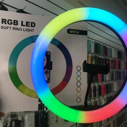 Осветительное оборудование - Кольцевая лампа со штативом 34см  RGB, 0