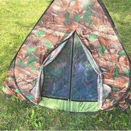 Палатки - Палатка новая автоматическая, 0