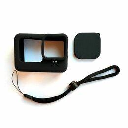 Аксессуары для экшн-камер - Силиконовый чехол для GoPro 9, 0