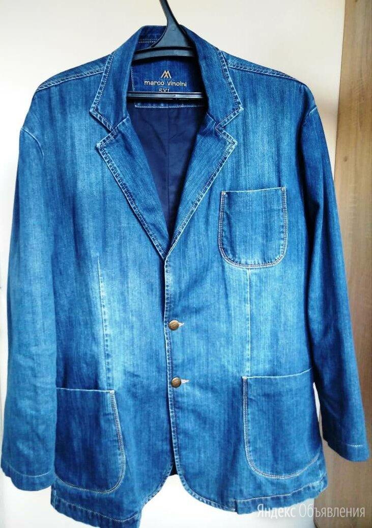 мужской джинсовый пиджак по цене 2500₽ - Пиджаки, фото 0