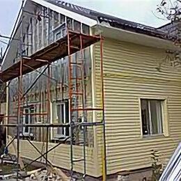 Архитектура, строительство и ремонт - Все виды строительных работ., 0