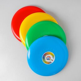 Фрисби - Летающая тарелка 24 × 24 × 2.5 см, МИКС, 0