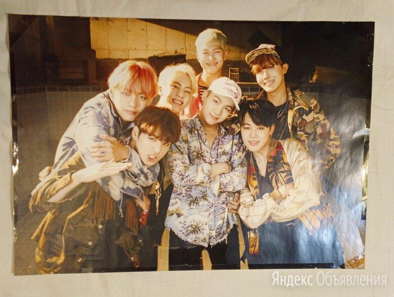 Плакат BTS по цене 100₽ - Постеры и календари, фото 0