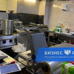 Общественное питание - Кафе вьетнамской кухни на набережной Москва-реки, 0