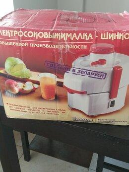 Соковыжималки и соковарки - Электросоковыжималка-шинковка, 0