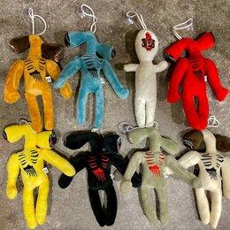 Мягкие игрушки - Сиреноголовый 19 см , 0