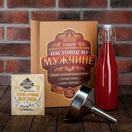 """Ингредиенты для приготовления напитков - Подарочный набор для изготовления настоек """"Настоящему мужчине"""", 0"""
