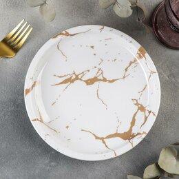 Тарелки - Тарелка 'Аура', 19x2,5 см, цвет бело-золотой, 0