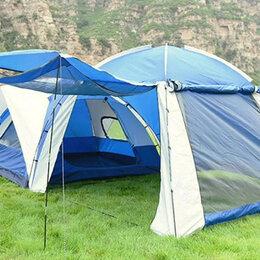 Палатки - Палатка 4-х местная + шатер, 0