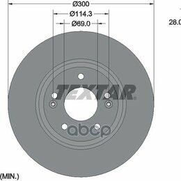 Тормоза - Диск Тормозной С Покрытием Pro   Перед   Textar арт. 92166503, 0