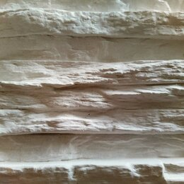 Облицовочный камень - Форма полиуретановая рельефный сланец, 0