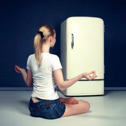 Ремонт и монтаж товаров - Ремонт холодильнков, 0