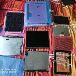 Запчасти и аксессуары для планшетов - Матрицы IPAD, 0
