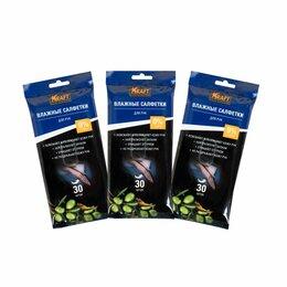Чистящие принадлежности - Влажные салфетки для рук КRAFT KT 834013, 0