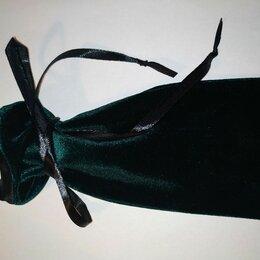 Подарочная упаковка - Мешок бархатный, 0