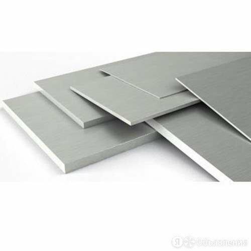 Дюралевая плита Д16БМ ГОСТ 21631-76 по цене 100356₽ - Металлопрокат, фото 0