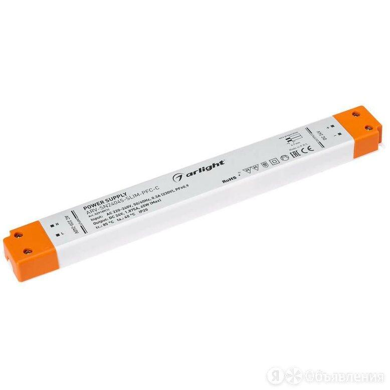 Блок питания Arlight ARV-SN24045-Slim-PFC-C 24V 45W IP20 1,875A 029189(1) по цене 1819₽ - Шнуры, плафоны и комплектующие для светильников, фото 0