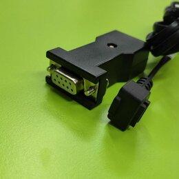 Компьютерные кабели, разъемы, переходники - Кабель для Verifone Vx805, Vx810, 0