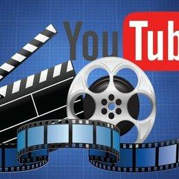 Фото и видеоуслуги - Видео монтаж, 0