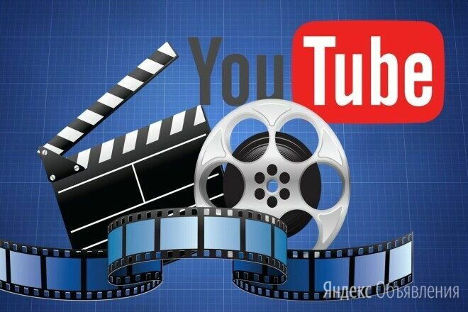 Видео монтаж по цене 1000₽ - Фото и видеоуслуги, фото 0