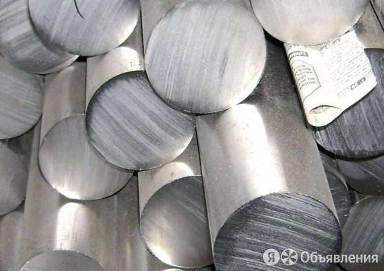 Круг нержавеющий 9 мм AISI 431 ГОСТ 2590-2006 по цене 208₽ - Металлопрокат, фото 0