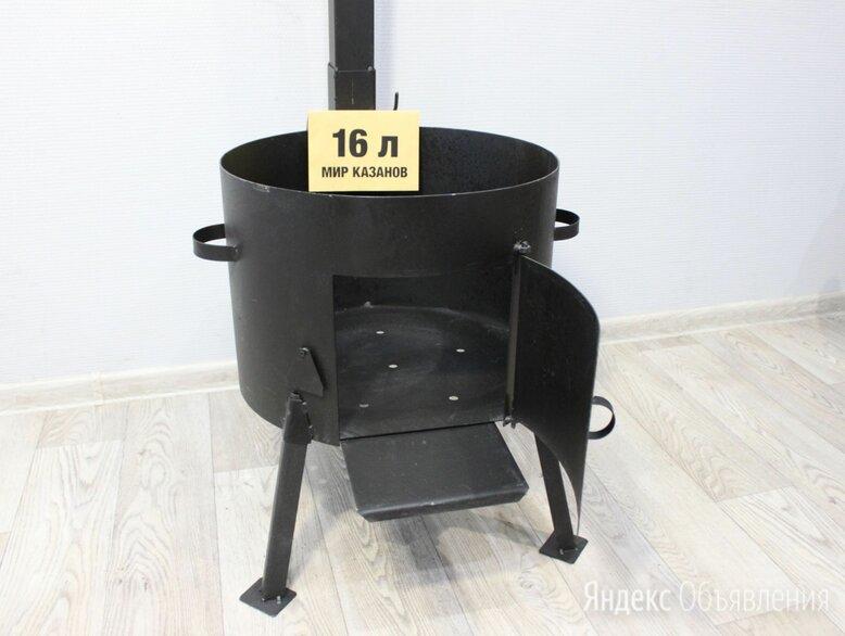 Печь для казана с трубой по цене 4290₽ - Печи для казанов, фото 0