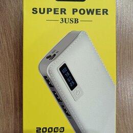 Универсальные внешние аккумуляторы - Новый повербанк (powerbank) 20,000 mAh, 0
