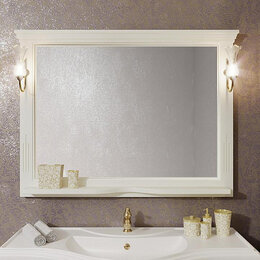 Мебель - Зеркало Опадирис Риспекто 120x100, цвет слоновая кость, 0