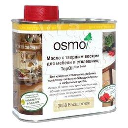 Масла и воск - Osmo Масло с твердым воском для мебели и столешниц 3028, 3058, 0